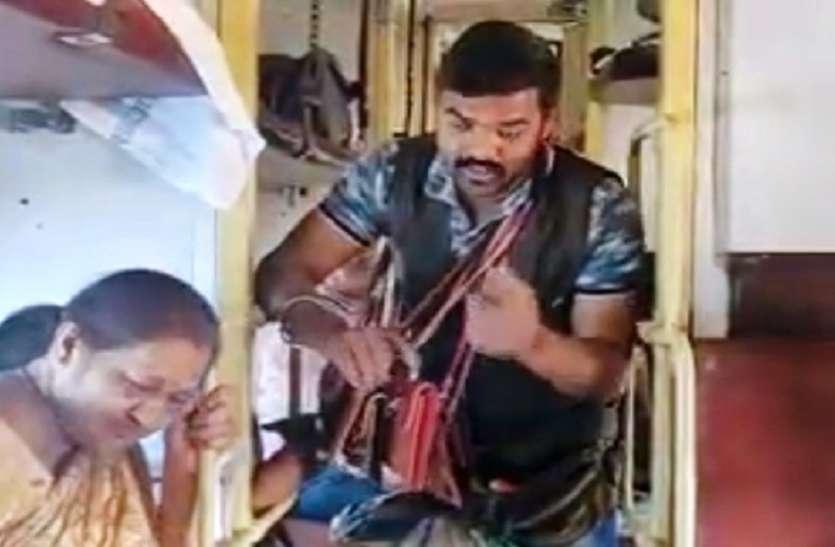 कैसे मोदी-मोदी करके ये शख्स ट्रेन में बेच रहा है सामान, वीडियो देखकर आप हैरान रह जाएंगे