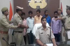चौकीदार को बंधक बनाकर चोरी करने वाले बदमाश गिरफ्तार, ऐसे दिया था वारदात को अंजाम- देखें वीडियो
