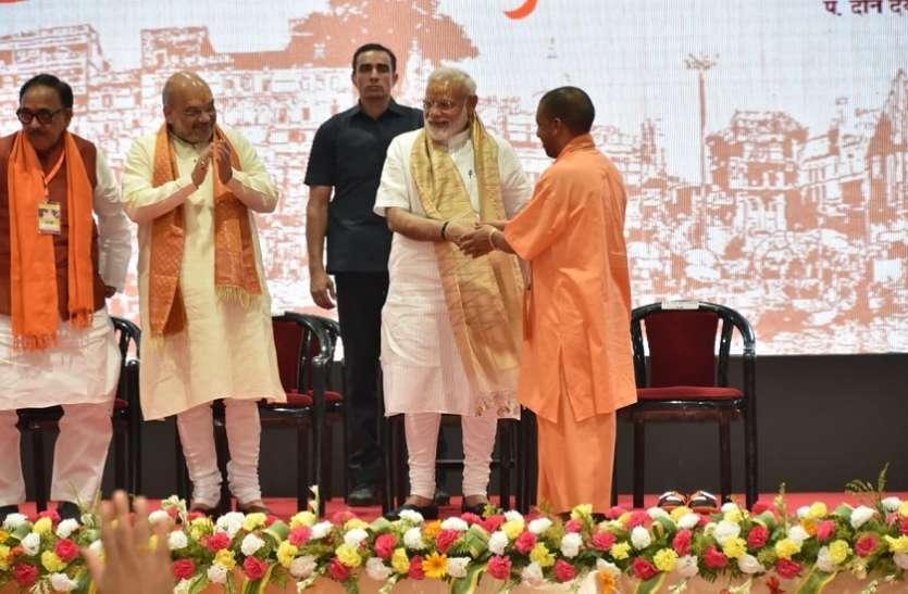 अमित शाह ने किया खुलासा, कहा सीएम बनने से पहले नरेन्द्र मोदी ने कभी ग्राम प्रधान का भी चुनाव नहीं लड़ा था