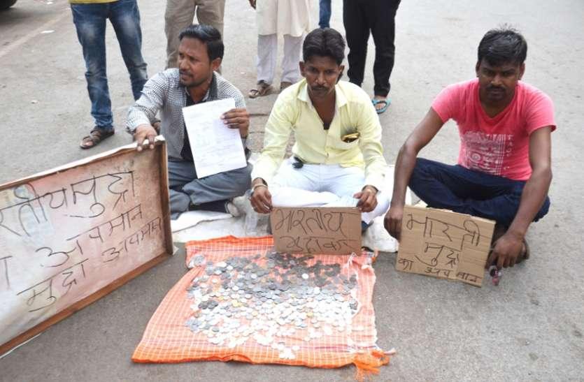 15 सौ के सिक्के लेकर बिजली बिल पटाने पहुंचे युवक को पुलिस ने...