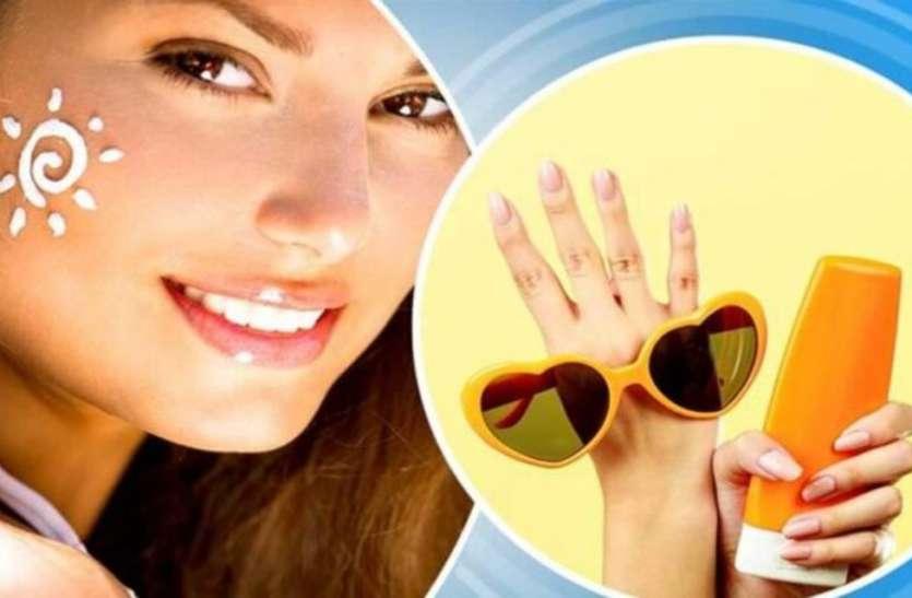 गर्मियों में फायदेमंद सनस्क्रीन