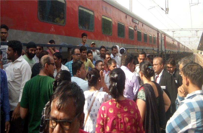 video: एपी एक्सप्रेस के कोच का एसी हुआ खराब, यात्रियों ने बीना स्टेशन पर रोकी ट्रेन, किया हंगामा