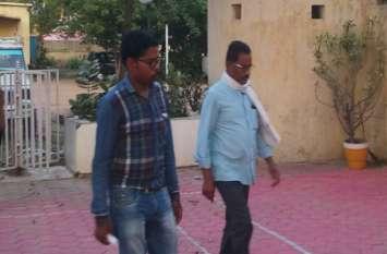 तात्कालीन अपर कलक्टर को पुलिस ने रायपुर से किया गिरफ्तार, नौकरी लगाने के नाम पर कई बेरोजगारों से लिए थे लाखों रुपए