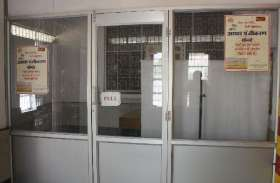 बैंकों व पोस्ट ऑफिस में बंद रहते हैं आधार काउंटर, नजर नहीं आ रही मॉनिटरिंग