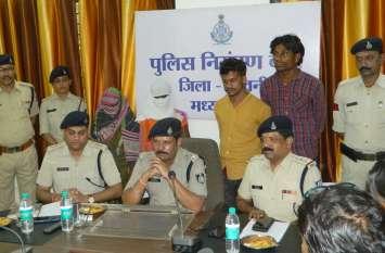 शिवपुरी से नवजात को लेकर आई पुलिस, देखें वीडियो