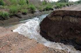 यहां खेतों में बने बाढ़ से हालात, खाली कराए निचले क्षेत्र, प्रशासन का अलर्ट