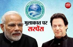 मोदी पाकिस्तान को दे सकते हैं एक और झटका, SCO मीटिंग में इमरान खान से मुलाकात पर संदेह