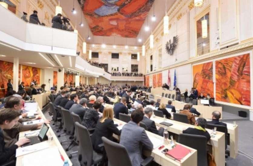 ऑस्ट्रिया: चांसलर सेबेस्टियन कुर्ज़ ने संसद में विश्वास मत खोया, सरकार गिरी
