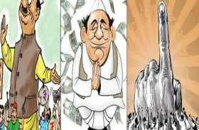 आम चुनाव 2014 के मुकाबले 2019 में अधिक विजयी हुये करोडपति व आपराधिक प्रवृत्ति के प्रत्याशी