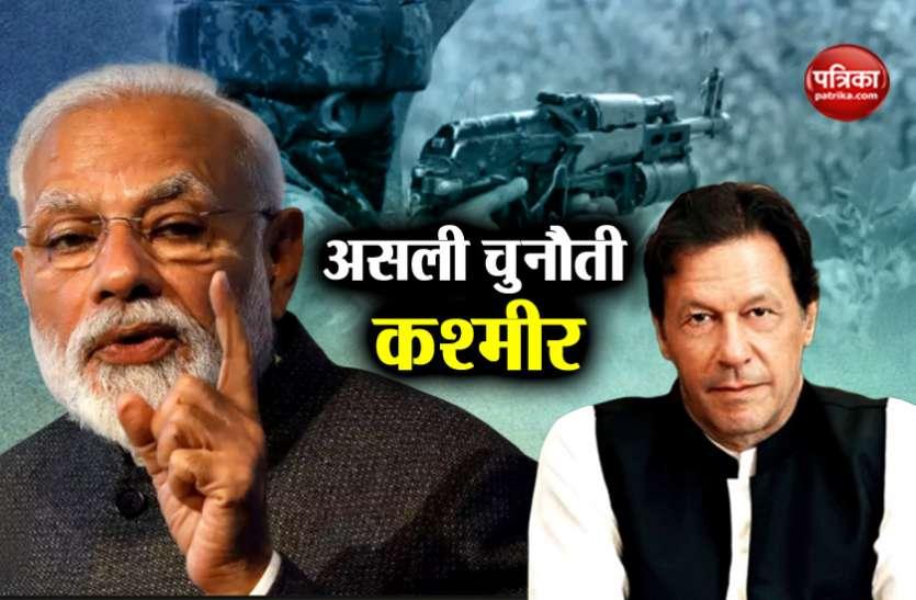 मोदी पार्ट-2: कितना सच होगा कश्मीर समस्या को सुलझाने का इमरान खान का दावा