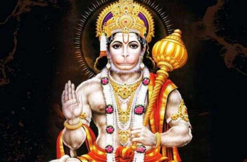 मंगलवार को हनुमान जी की पूजा में रखें इन 10 बातों का खास ध्यान, हर मुसीबत से मिलेगा छुटकारा