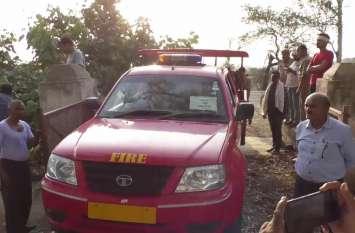 मतस्य विभाग के परिसर में लगी आग, देखें वीडियो