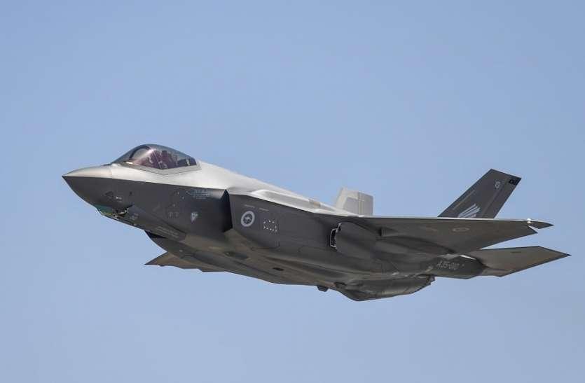 सामरिक क्षमता बढ़ाने पर जापान का जोर, अमरीका से खरीदेगा 105 स्टील्थ लड़ाकू विमान