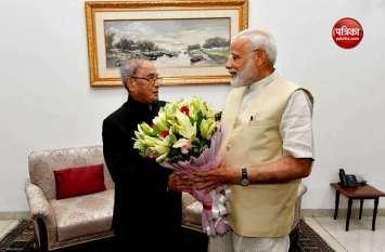 पूर्व राष्ट्रपति प्रणब मुखर्जी का आशीर्वाद लेने पहुंचे पीएम मोदी, ट्वीट की मुलाकात की तस्वीरें