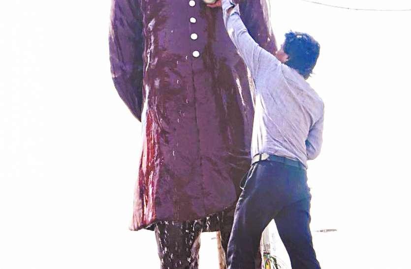 कांग्रेस की सरकार में नेहरू की भूले सफाई, 55 वीं बरसी पर होना था आयोजन