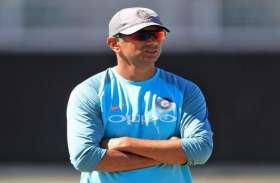 इंडिया अंडर-19 टीम के कोच पद से हटाए गए राहुल द्रविड़, पारस महाम्ब्रे लेंगे उनकी जगह