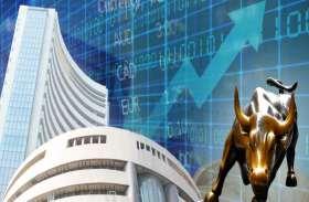 आखिरी कारोबारी दिन बाजार में दिखी खरीदारी, सेंसेक्स में 337 अंक और निफ्टी में 98 अंको की रही तेजी