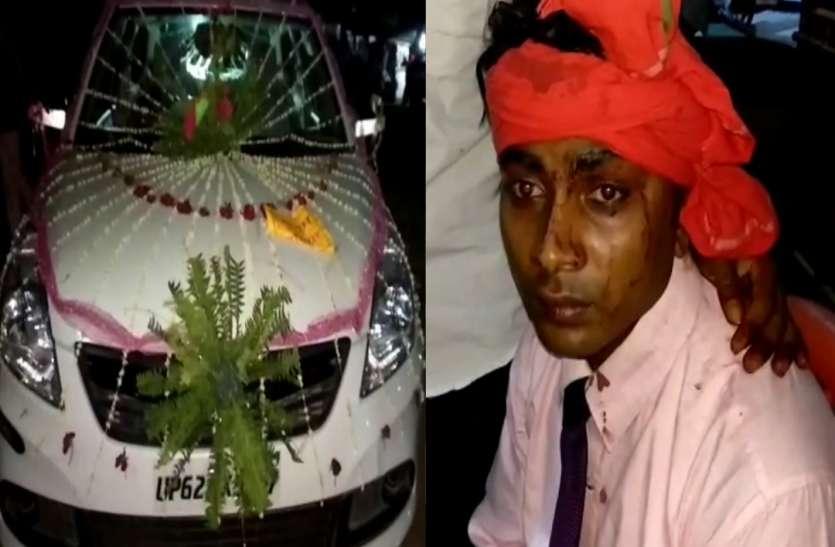 जौनपुर में दलित दूल्हे की बारात पर हमला, दूल्हे और उसकी बहनों को पीटा