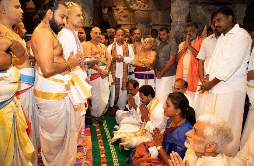 आंध्र प्रदेश के मुख्यमंत्री पद की शपथ लेने से पहले तिरुपति पहुंचे जगन मोहन रेड्डी