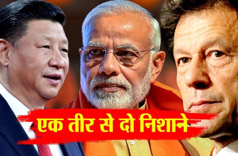 मोदी का शपथ ग्रहण, चीन और पाकिस्तान के लिए सख्त संदेश