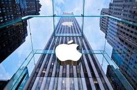 नौकरी पाने के लिए 13 साल के छात्र ने किया एप्पल का सिस्टम हैक, जानें फिर क्या हुआ