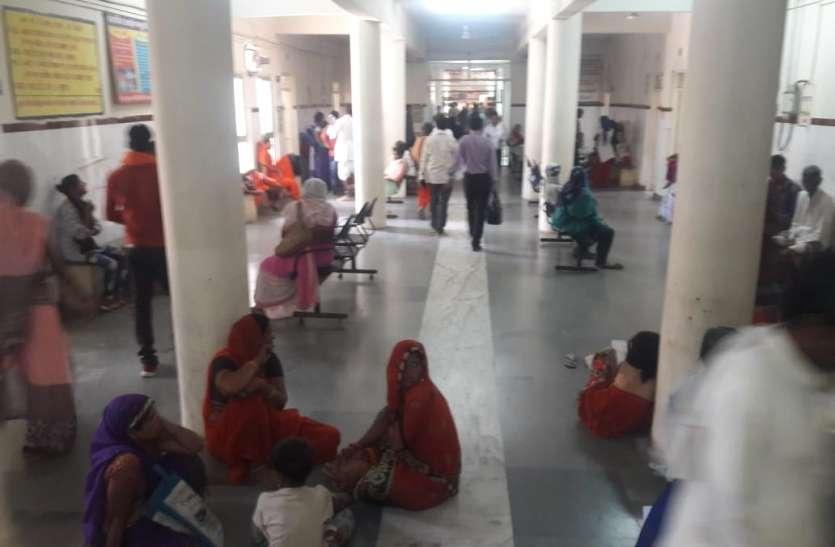अस्पताल में डॉक्टरों की छुट्टी से बढ़ी समस्या,मरीज परेशान