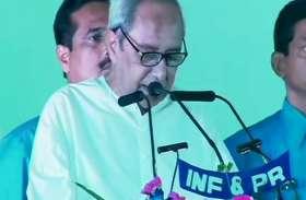 नवीन पटनायक 5वीं बार बने ओडिशा के मुख्यमंत्री, खांडू भी लेंगे शपथ
