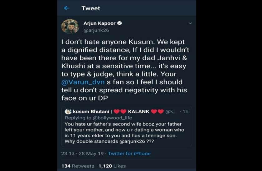 arjun-kapoor-reply-to-fan-tweet-hating-sridevi-and-date-malaika