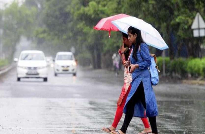 अचानक बदला मौसम का मिजाज,  तेज आंधी के साथ हुई झमाझम बारिश, गर्मी से मिली राहत