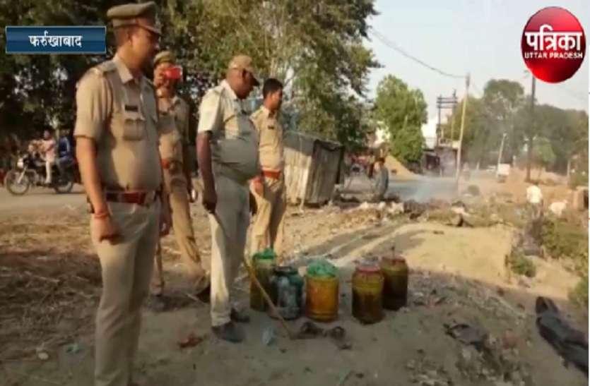 पुलिस ने की बड़ी कार्रवाई, अभियान चलाकर हजारों लीटर लहन की बरामद