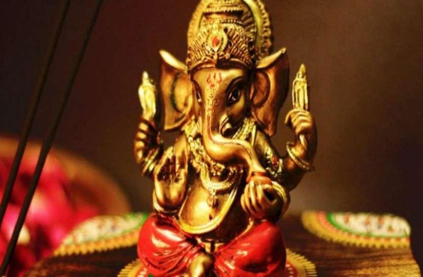 भगवान गणेश की पूजा विधि में करें ये 10 उपाय, नौकरी में तरक्की समेत मिलेंगे कई फायदे