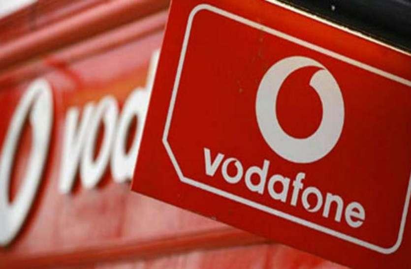 Vodafone अपने नए ग्राहकों को मुफ्त में दे रहा 1 साल के लिए Amazon Prime का सब्सक्रिप्शन