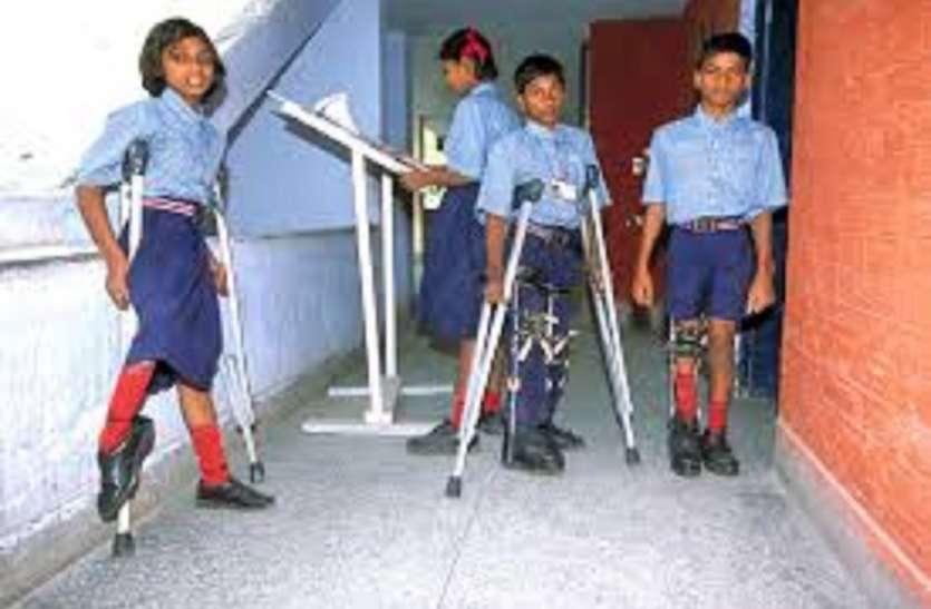 World Disabled Day:  सिर्फदिखावे के लिए बनी हैं योजानाएं, हकीकत तो कुछ और है...