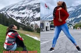 PHOTOS: स्विट्जरलैंड में मस्ती करती नजर आईं हिना खान,देखें खूबसूरत तस्वीरें