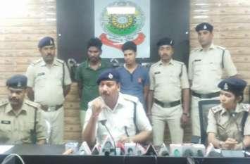 भारत-पाक सीमा पर मानव तस्करों ने छत्तीसगढ़ की 2 सगी बहनों को बनाकर रखा था बंधक, 2 गिरफ्तार
