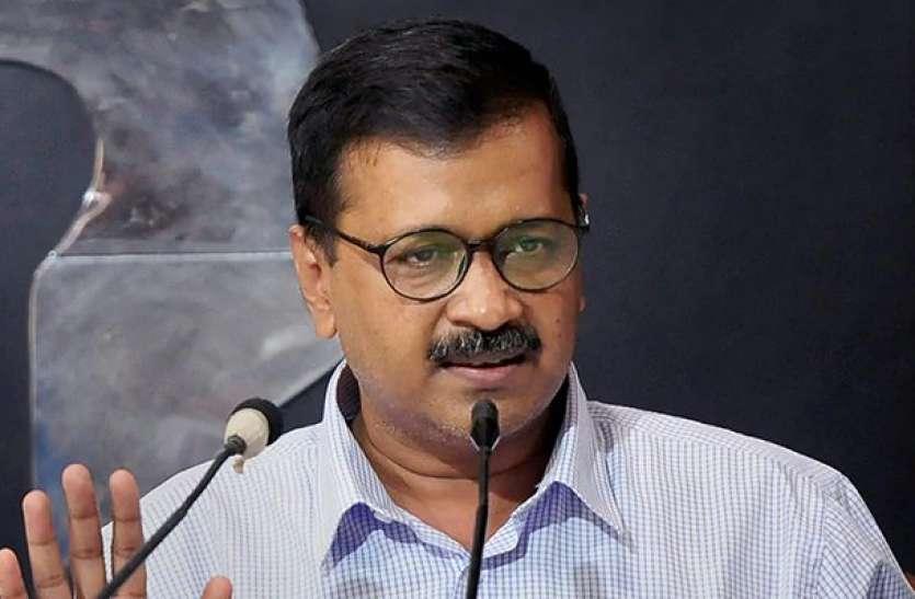 दिल्ली: सरकारी नौकरी में 10% EWS आरक्षण को मंजूरी, केजरीवाल सरकार ने जारी किया सर्कुलर
