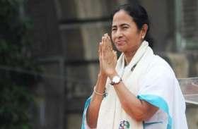 बंगाल की इस नेता ने आखिर किस बात पर मांगी पीएम मोदी से माफी, जानिए...
