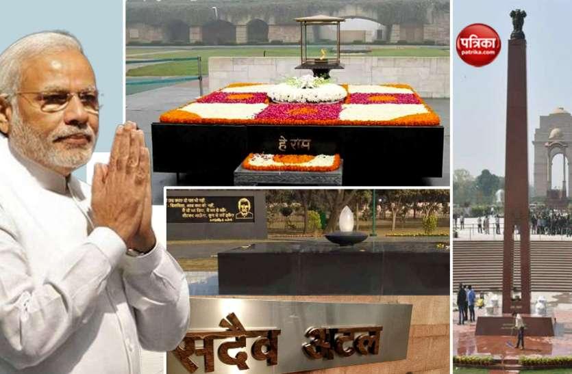 शपथ से पहले आदर्शों को नमन करेंगे मोदी, जाएंगे राजघाट और राष्ट्रीय स्मृति स्थल