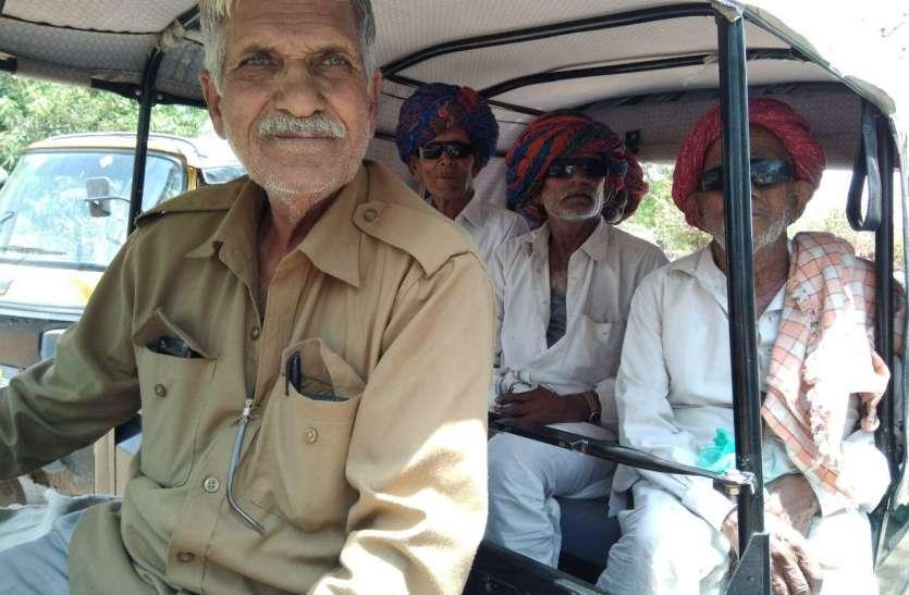 नेत्रहीन, दिव्यांग और लकवे के रोगियों को नि:शुल्क ऑटो की सेवा दे रहे चौहान