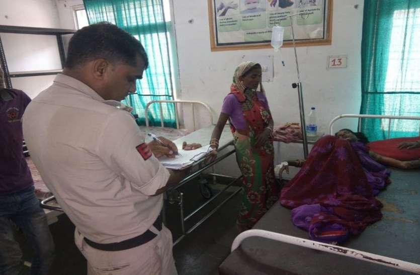 दहेज लोभियों ने महिला को किया आग के हवाले, गंभीर हालत में जबलपुर रेफर