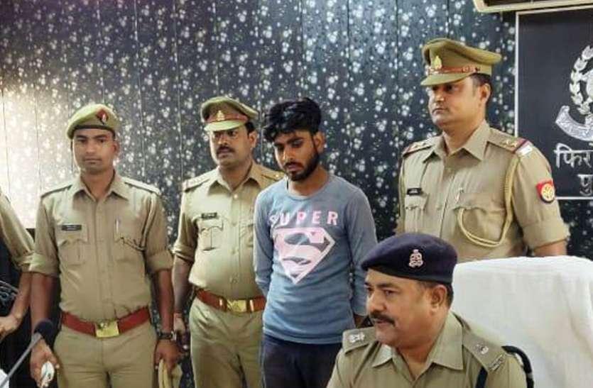 VIDEO: मोबाइल के लिए हत्या करने वाले एक आरोपी को पुलिस ने किया गिरफ्तार, दो अभी हैं फरार