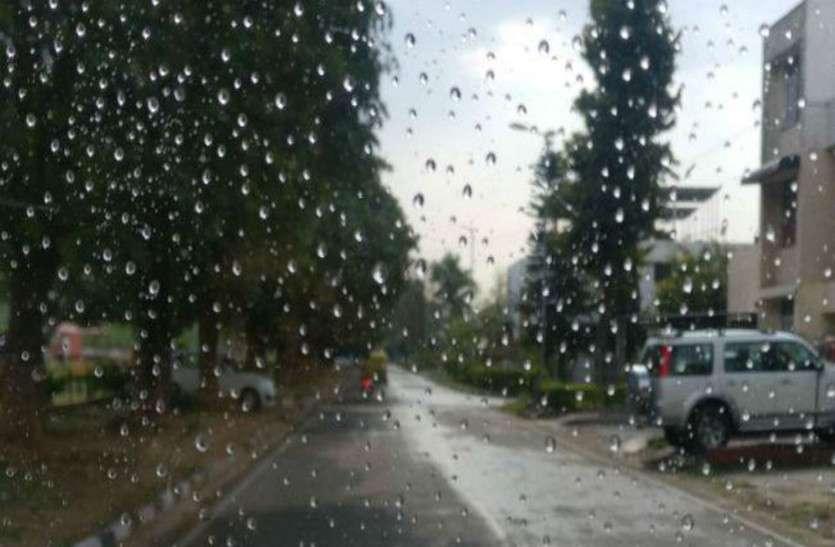 नौतपा में जमकर बरस रहे बादल, पड़े ओले, गर्मी से मिली राहत
