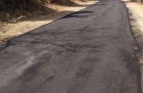 डामर सडक निर्माण में गुणवता नहीं, ग्रामीणों ने की जांच की मांग