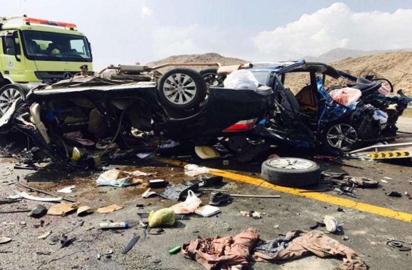 सऊदी अरब में भीषण सड़क हादसा, दो परिवारों के 8 लोगों की मौत
