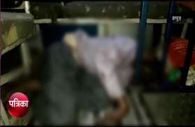 VIDEO: बस में यात्रा कर रहे बुजुर्ग की मौत, यात्रियों में मचा हड़कंप