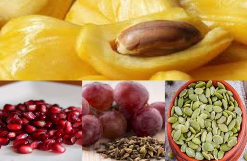 कैंसर जैसी खतरनाक बीमारियों में दवा का काम करता है इन फलों का बीज, जानिए इसके फायदे