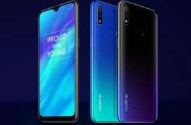 Realme Summer Surprise सेल, इन स्मार्टफोन्स पर मिल रहा डिस्काउंट