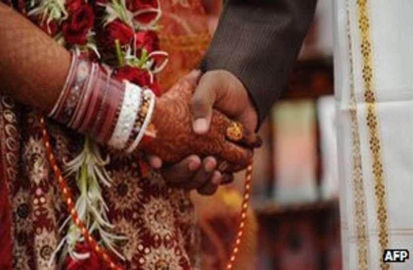 शादी से पहले लड़के वालों को पूरी करनी पड़ती है अजीबोगरीब शर्त, जानकर आप भी रह जाएंगे हैरान