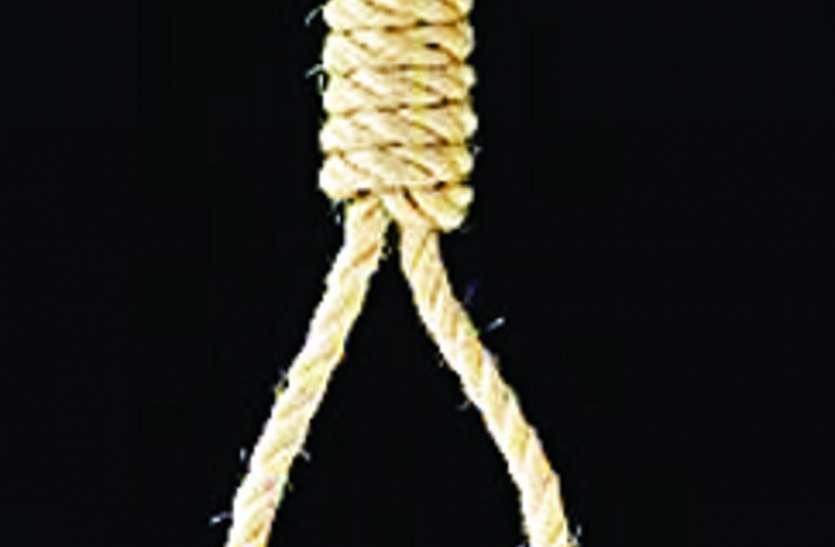 घरेलू विवाद में पेड़ पर फंदा डालकर की आत्महत्या