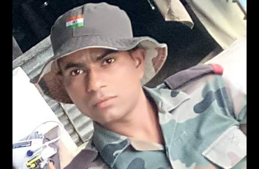 BIG News: गुवाहटी में सेना के जवान की संदिग्ध मौत, शोक में डूबा कोटा का लाखसनीजा